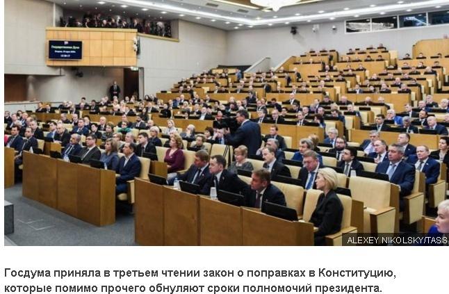 Госдума приняла в третьем чтении закон о поправках в Конституцию, которые помимо прочего обнуляют сроки полномочий президента. Теперь законопроект должен утвердить Совет Федерации.