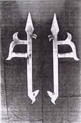 китайское оружие -петушиные ножи