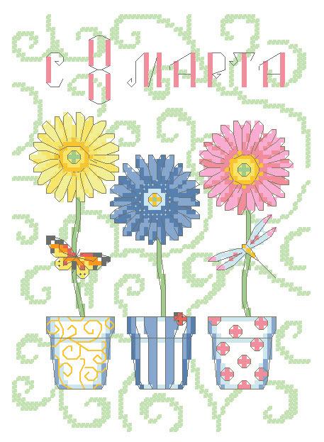 вышивка крестом 8 марта лучшие схемы