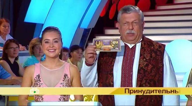 модельный ряд русское лото 1161 трансляция новости российского международного