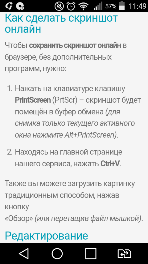 скриншот pastenow.ru
