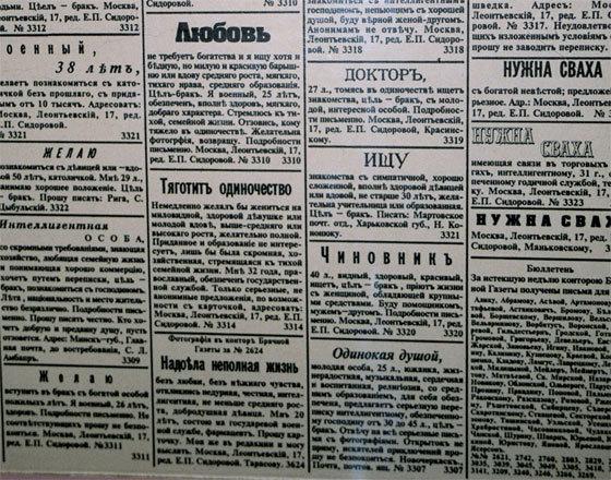 Газете Знакомства В Краснодаре