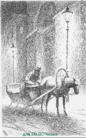 """[рисунки, иллюстрации к рассказу Чехова """"Тоска"""""""