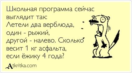 rasslablyaysya-eroticheskiy-massazh-v-penze