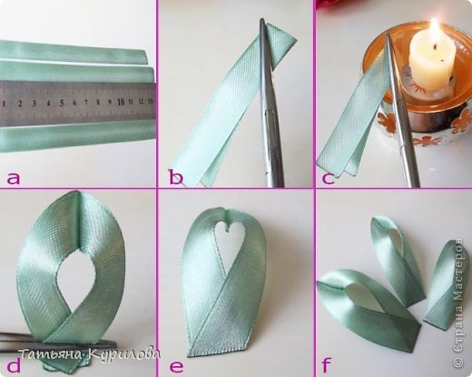 Как сделать листочек из атласной ленты