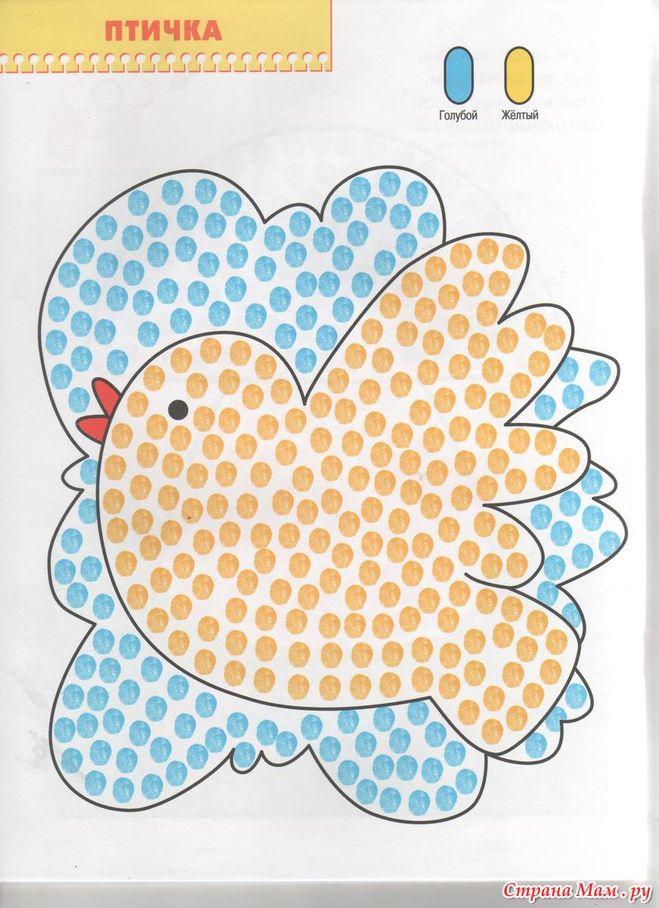 Как рисовать пальчиковыми красками? Как правильно рисовать пальчиками?