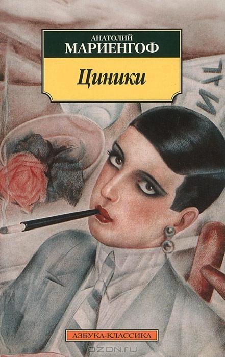 grohnulsya-porno-bolshaya-zadnitsa-lesbiyanki-heyl