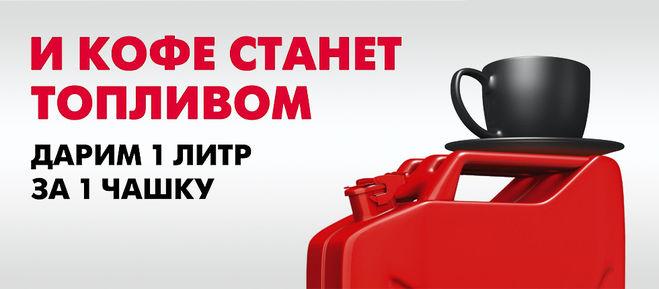акции АЗС Лукойл в январе 2018