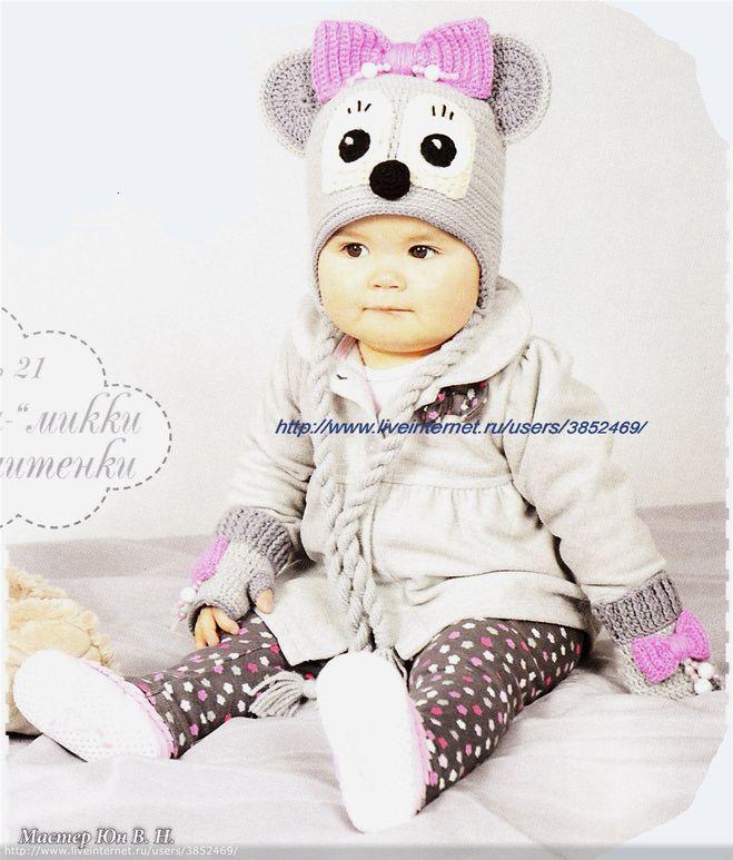 Детские шапки спицами со схемами фото 459