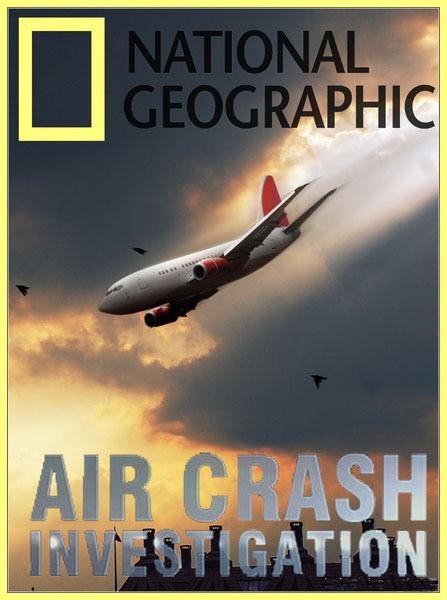 расследование авиакатастроф реальные события анатомическому облегающему крою