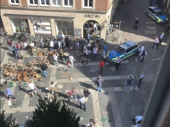 теракт в Мюнстере