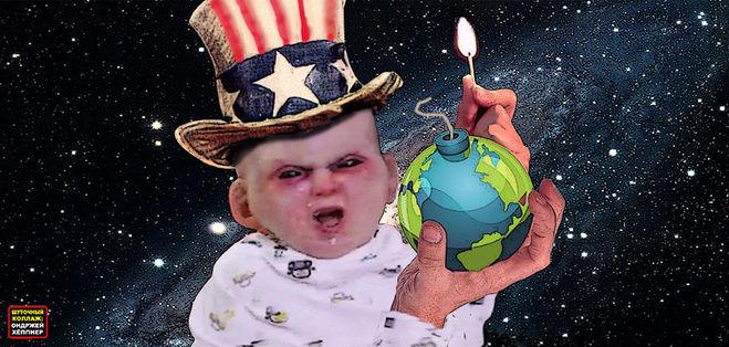 Земля-бомба