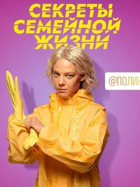 Алёна Михайлова актриса