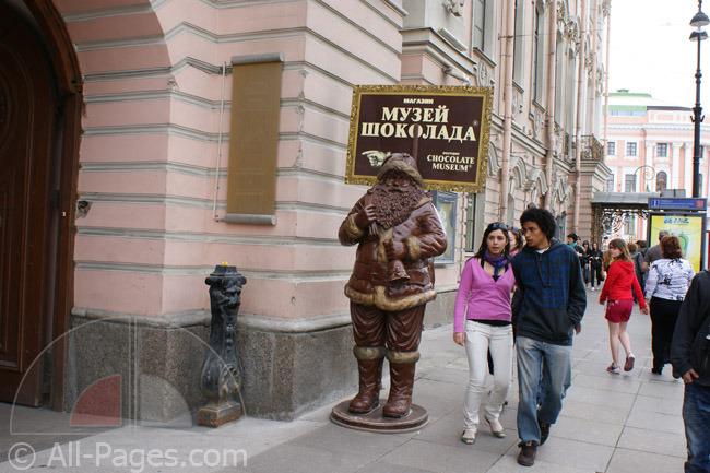 Где находятся музей шоколада