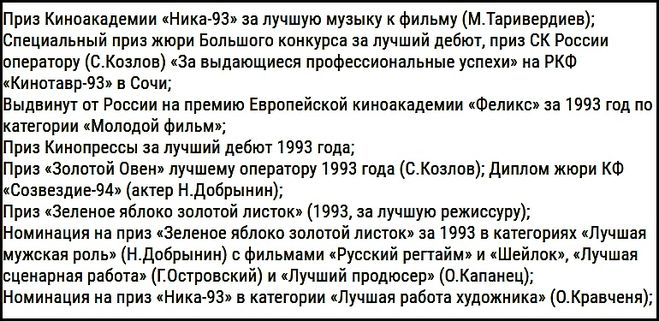"""""""Русский регтайм"""""""