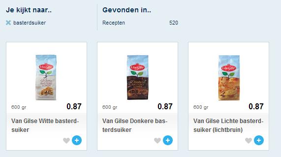 текст при наведении - цены на коричневый сахар в нидерландском супермаркете
