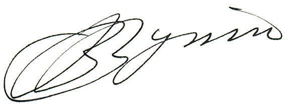Роспись президента путина