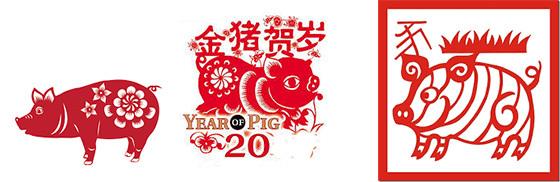 ажурная свинья на Новый год