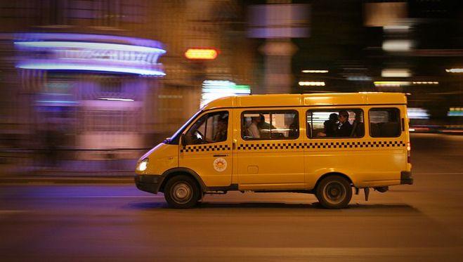 заказать такси екатеринбург