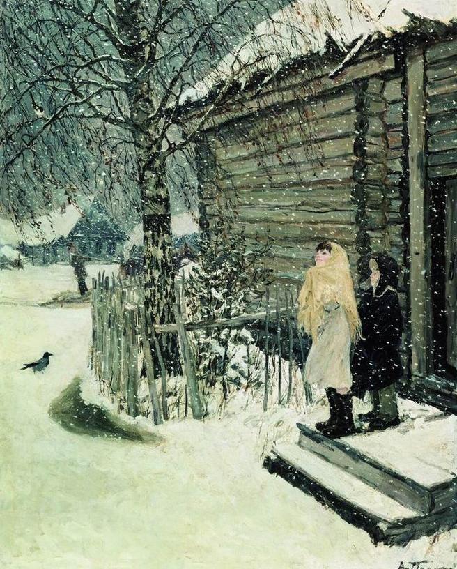 """Сочинение по картине Пластова """"Первый снег"""" для  7, 9 класса"""