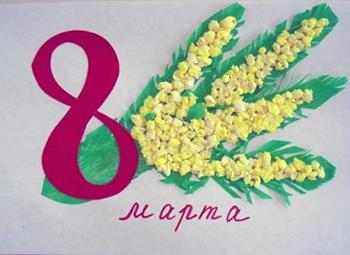 мимоза из салфетки на 8 марта для открытки