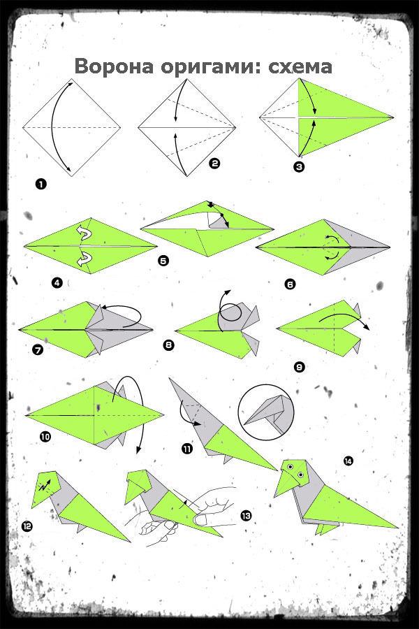 Как сделать ворона из бумаги