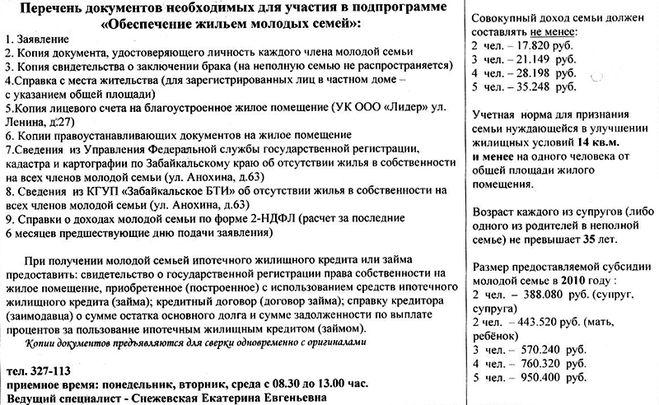 """Новое в государственной экспертизе проектов РУП """"Белстройцентр&quot"""