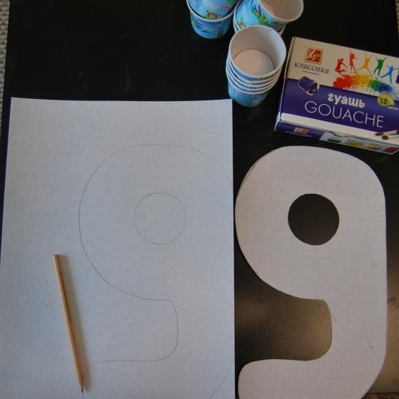 объемная цифра из картона, шаблон цифры 9