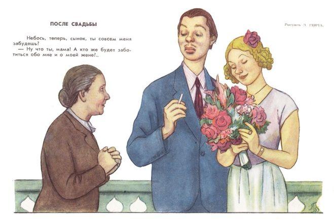 Термоноски сын женился и стал чужим использовать термобелье