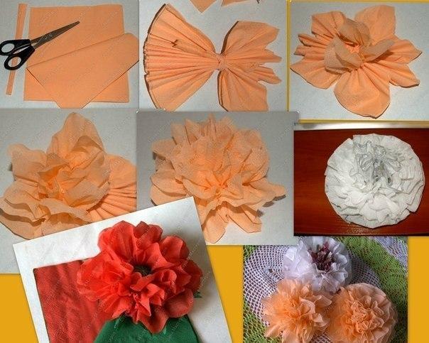 Сделать цветы из бумажных салфеток своими руками