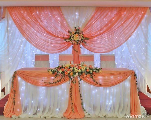 Оформление в персиковом цвете свадьба