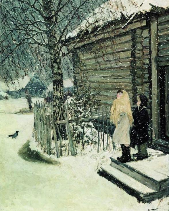 Презентация к сочинению по картине Пластова Первый снег 4 класс