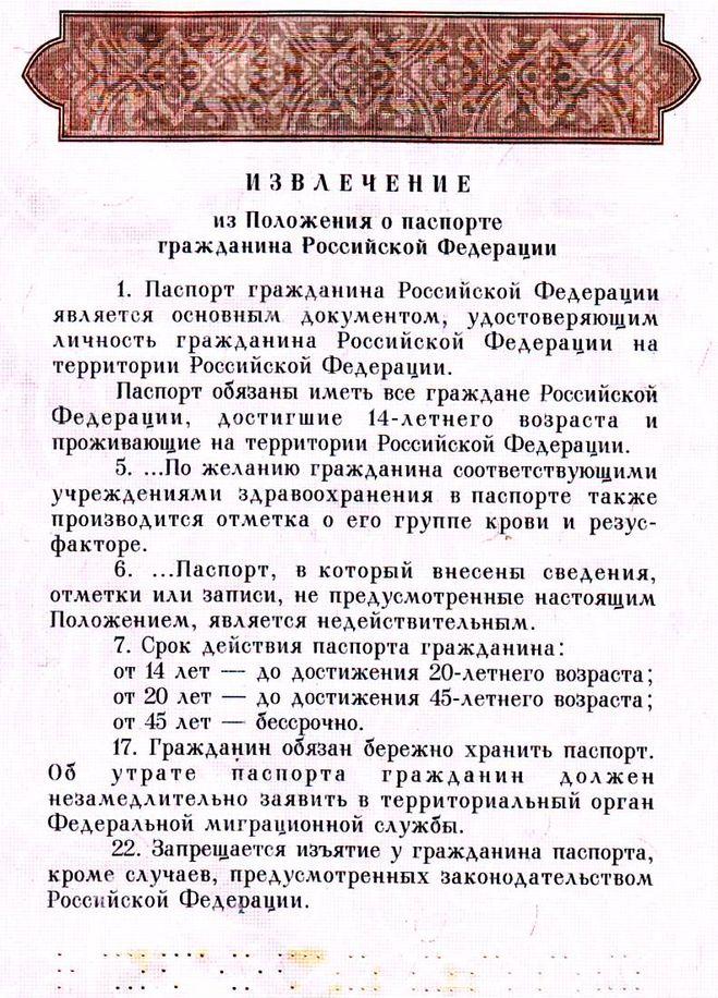 Новости дня в петрозаводске видео сегодня