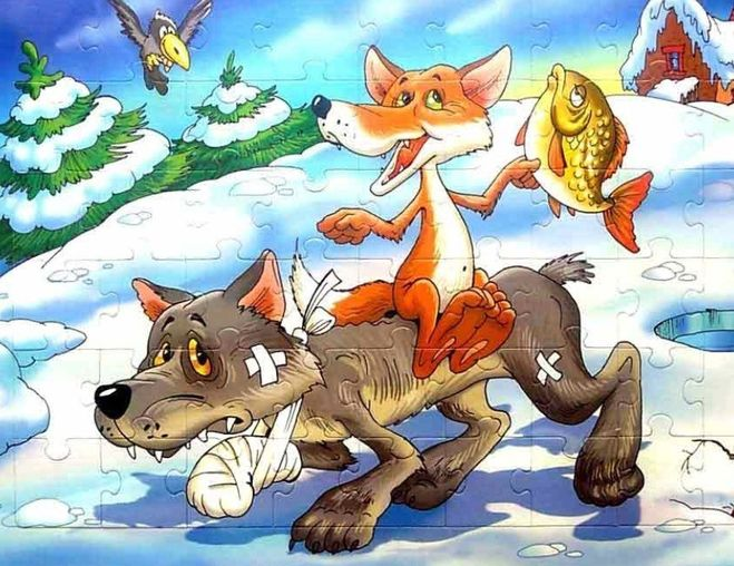 как нарисовать сказку волк и лиса