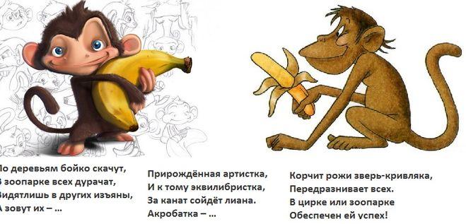 Количество просмотров: дата добавления постоянный url выступления: raskrutk.ru?newsid= теги: петросян  простыл ребёнок 4 года ребёнку 4 5 года ребёнку 2,5 года хлопья у ребёнка 4 года ребёнок 3 5 года.