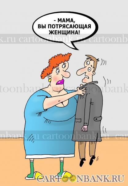 Взрослая жена и зять