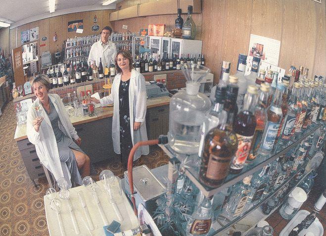 Пьющая лаборатория