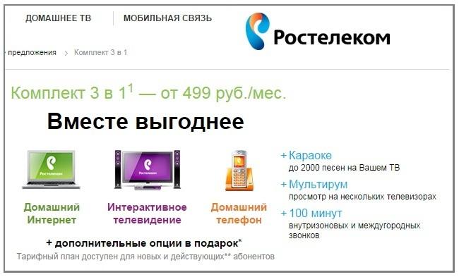 интернет магазин женской одежды в беларуси г.минск с доставкой