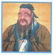 китаец на стр 75