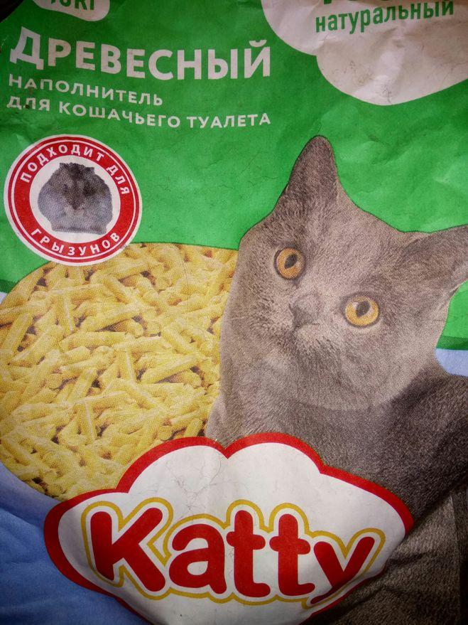 Сухой корм Royal Canin (Роял Канин) для кошек   Купить