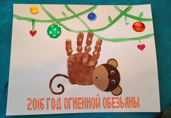 Открытки на новый год 2016 своими руками