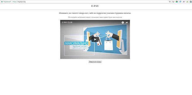 Какие отзывы о сайте emaps.xyz? Платит или нет?
