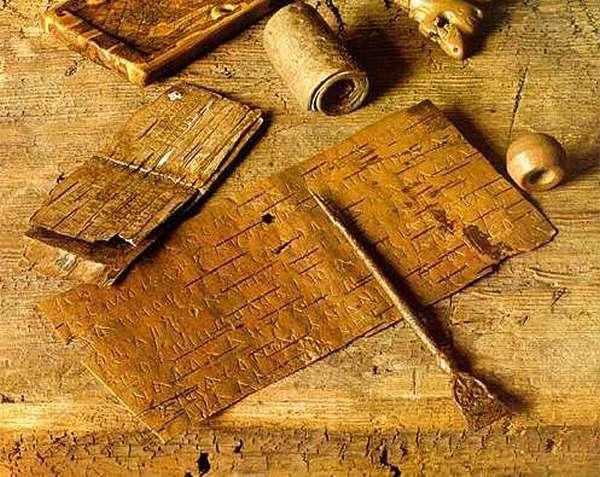 На чем писали люди в древности кроссворд 4 класс по литературе