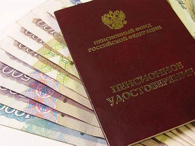 Когда выплатят единовременною выплату 5000 рублей пенсионерам в 2017 году?