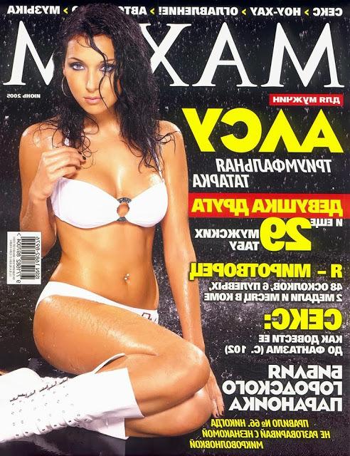 molodie-ukrainki-porno