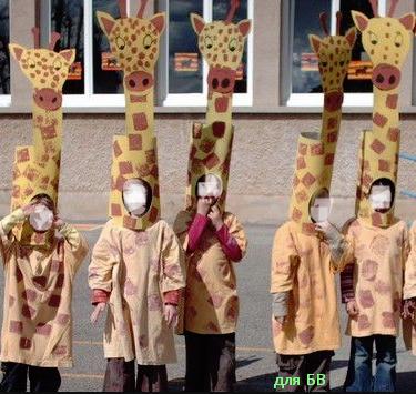 как сделать костюм жирафа