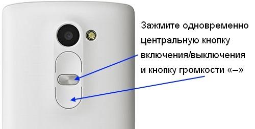 Как сделать телефон лджи 49
