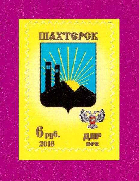 отличия марок ДНР