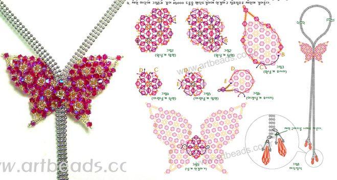 Плетение подарков из бисера 87