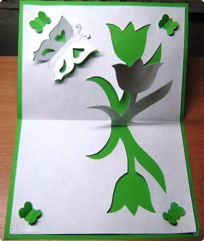 объемная открытка киригами с цветами